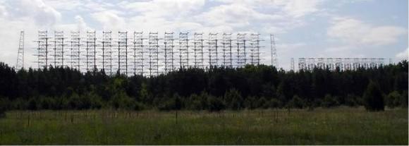Sistema de antenas de transmisión de la estación