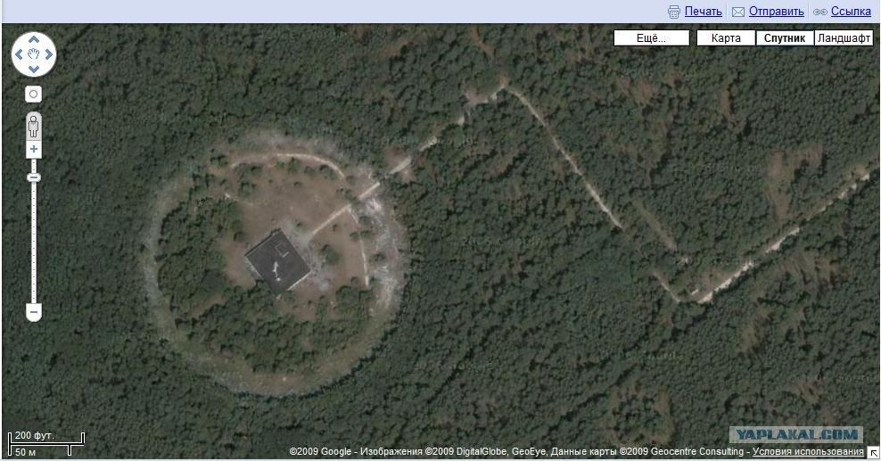 Vista desde satélite de la estación de sondeo ionosférico